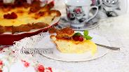 Фото рецепта Сметанник татарский