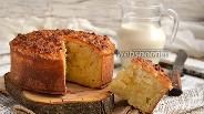 Фото рецепта Ананасовый пирог с кокосовой шапочкой