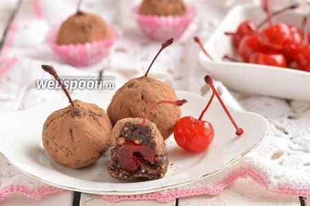 Конфеты из сухофруктов и коктейльной вишни