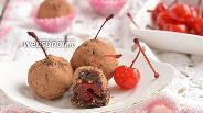 Фото рецепта Конфеты из сухофруктов и коктейльной вишни
