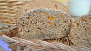 Фото рецепта Ржаной хлеб с фруктовыми добавками в хлебопечке