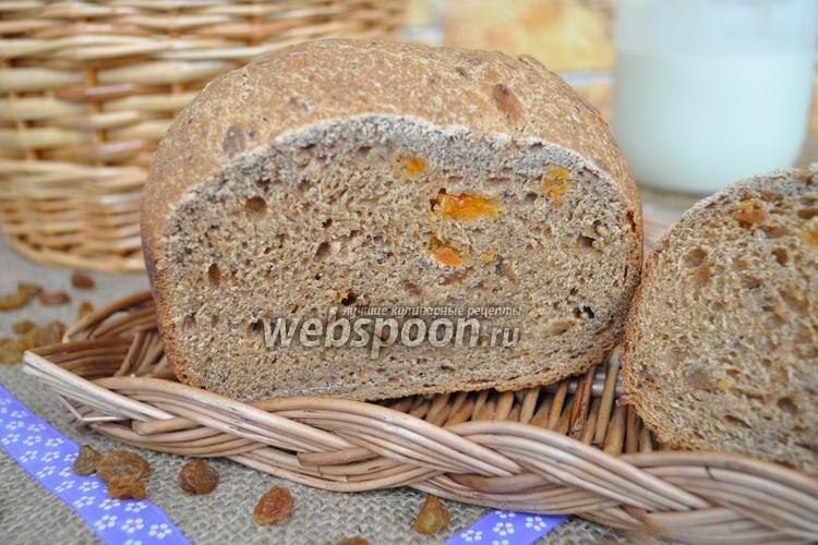 Фото Ржаной хлеб с фруктовыми добавками в хлебопечке