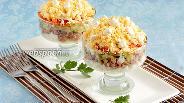 Фото рецепта Слоёный салат с тунцом
