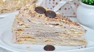 Фото рецепта «Наполеон» с шоколадным кремом