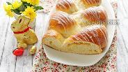 Фото рецепта Дрожжевая плетёнка с марципаном и яблоком