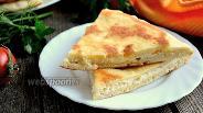 Фото рецепта Хачапури с адыгейским сыром