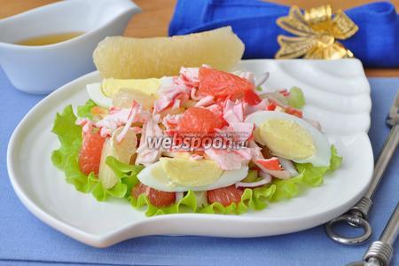Салат с помело и крабовым мясом