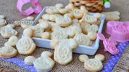 Фото рецепта Постное песочное печенье на растительных сливках