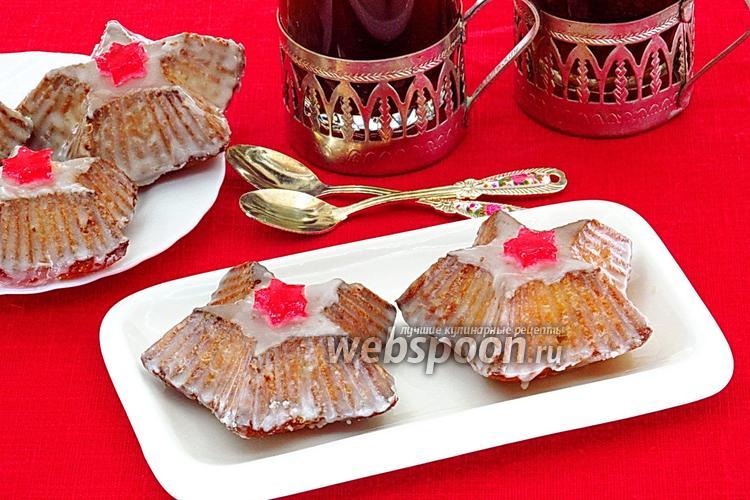 Фото Пирожные с кокосом и цукатами