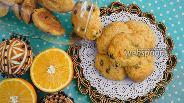 Фото рецепта Морковное печенье с изюмом