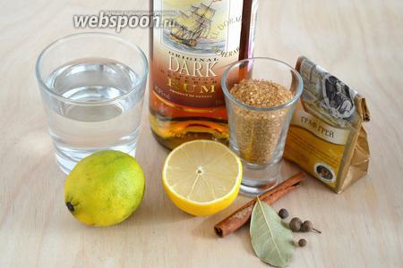 Подготовьте необходимые ингредиенты: воду, тёмный ром, сахар, чай, лимон, лайм, корицу, перец чёрный, перец душистый, лавровый лист.
