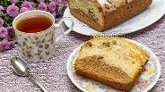 Фото рецепта Кекс «Уфимский»