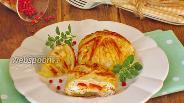 Фото рецепта Куриные фрикадельки с начинкой в слоёном тесте