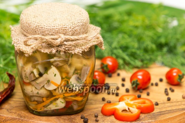 Фото Шампиньоны маринованные с овощами
