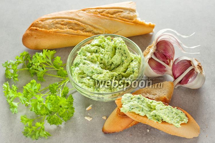 Фото Зелёное масло с чесноком и плавленным сыром
