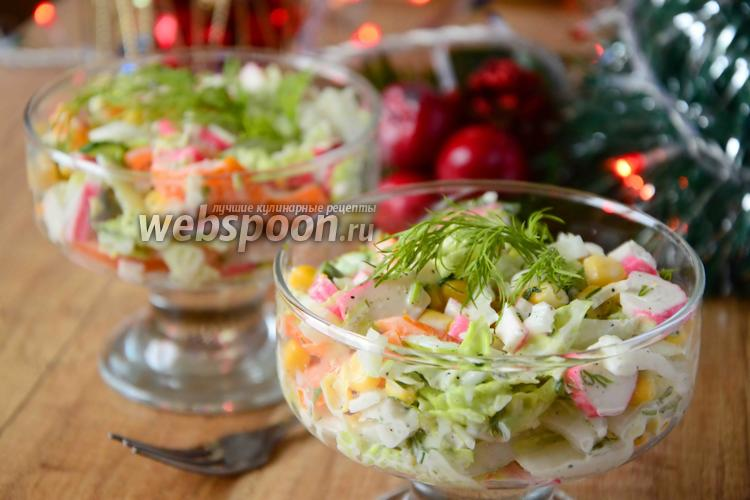 Фото Крабовый салат с пекинской капустой и болгарским перцем