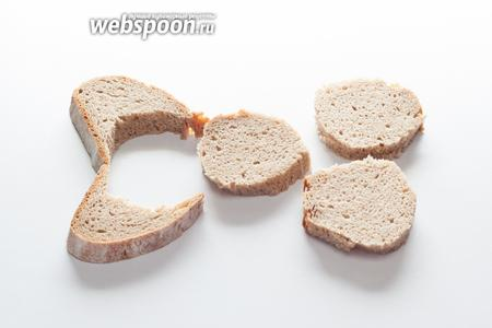 Из хлеба вырезаем достаточно крупные и более или менее круглые площадки под гнезда.