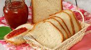 Фото рецепта Хлеб на йогурте в хлебопечке