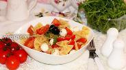 Фото рецепта Салат с фарфалле и Моцареллой