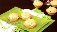 Фото рецепта Тарталетки с грибами