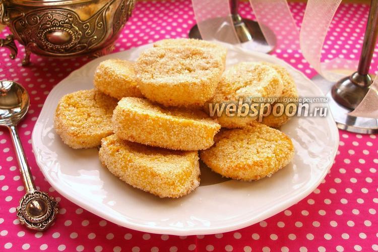 Фото Кукурузное печенье