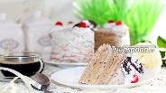 Фото рецепта Блинный торт с Маскарпоне