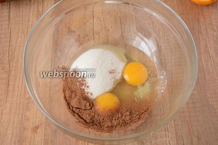 В глубокой миске соединяем яйца, соль, ванилин, корицу. Взбиваем венчиком в пышную массу.