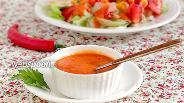 Фото рецепта Американская салатная заправка