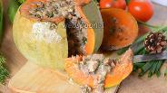 Фото рецепта Тыква фаршированная сливочной курицей, вёшенками и орехами