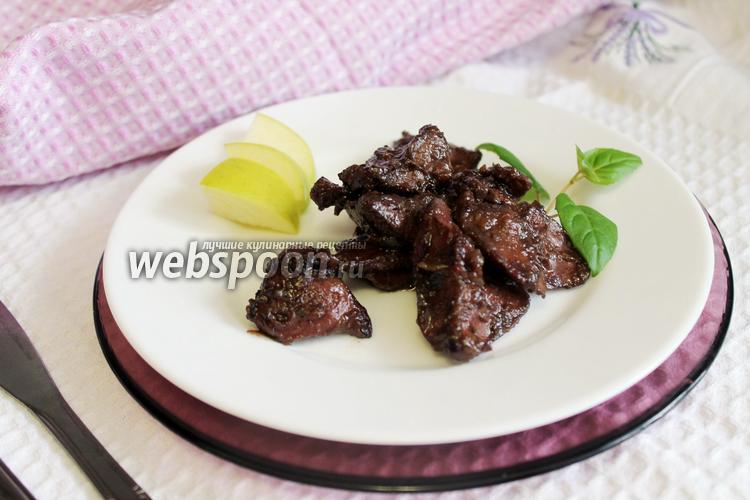 Фото Куриная печень в грушево-медовой заливке