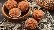 Фото рецепта Карамельные маффины с яблоками