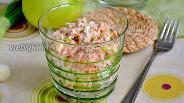 Фото рецепта Американский салат с тунцом