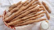 Фото рецепта Палочки хлебные с паприкой и кунжутом