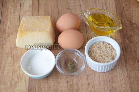 Сырные крокеты – кулинарный рецепт