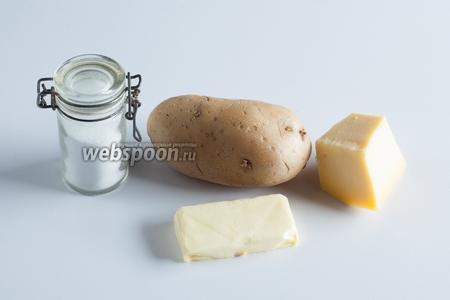 На 1 базовую порцию «Крошки-картошки» нужна 1 гигантская картофелина, весам в районе 200 грамм, 20 г сливочного масла и 20-40 г твёрдого сыра, в зависимости от того, будете вы её есть с салатом, или без. Соль нужна только в том случае, если вы собираетесь есть «Крошку-картошку» без салатов, как самостоятельное блюдо. Салаты — количество, состав и объёмы — полностью на ваше усмотрение!