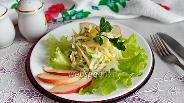 Фото рецепта Салат капустно-яблочный