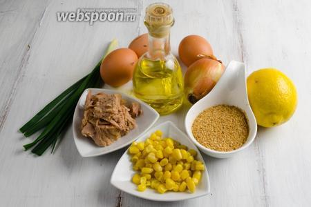 Чтобы приготовить котлеты, нужно взять консервированный тунец, яйца, лук, перья зелёного лука, консервированную кукурузу, лимонный сок и цедру, сухари панировочные, перец чёрный молотый, соль, горчицу пикантную.