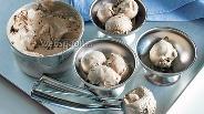 Фото рецепта Шоколадное мороженое из Нутеллы