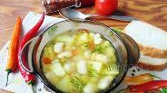 Фото рецепта Суп из консервированной фасоли