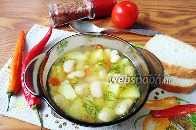 Фото Суп из консервированной фасоли