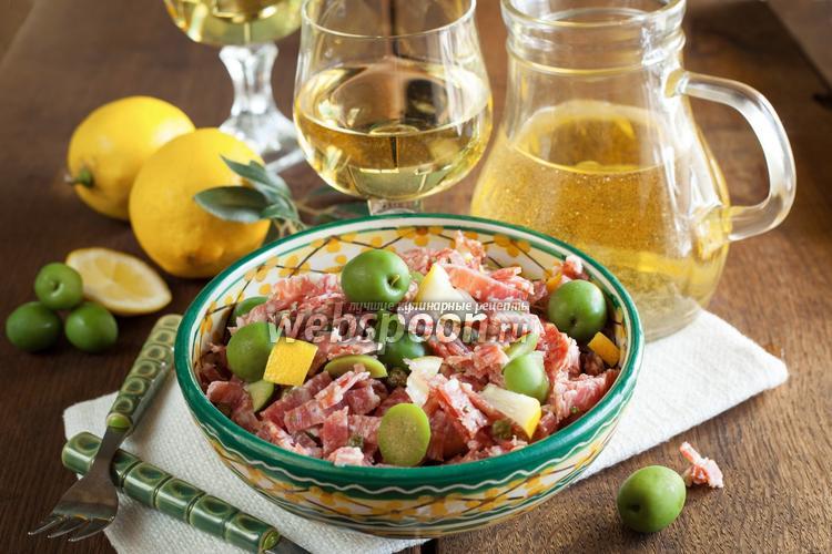 Фото Колбасный салат с салями «Средиземноморский»