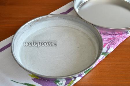 Подготовить 2 формы для бисквитов диаметром 22-24 см. Смазать их сливочным маслом и присыпать мукой, излишки муки стряхнуть.