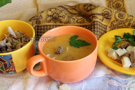 Суп-пюре чечевичный