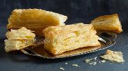 Фото рецепта Слоёное пресное тесто