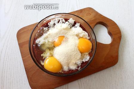 Рис отвариваем до готовности. Печёнку и лук прокручиваем через мясорубку. К печени добавляем 1/2 риса, яйца, манку, соль и перец.