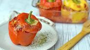 Фото рецепта Перец фаршированный бараниной и кускусом с сыром