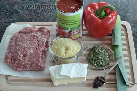Подготовим ингредиенты: перец большой и толстокожий, бараний фарш, кускус, сыр Бри, бульон, лук-порей, помидоры в собственном соку и приправы.
