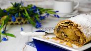 Фото рецепта Венский штрудель в лаваше