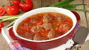 Фото рецепта Тефтели с сыром в томатном соусе
