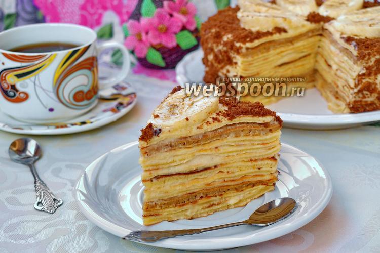 Рецепт Блинный торт с бананом